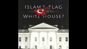 ISLAMIC FLAG OVER WHITE HOUSE