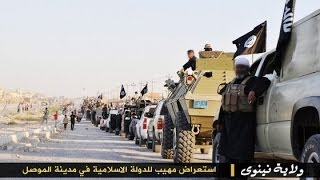 ISIS AND HUMVEES