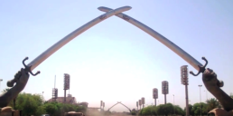 CROSSED SWORDS BAGHDAD IRAQ 2