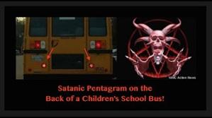 bus-pentagram