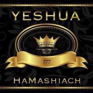 yeshua-7777