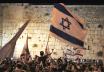ISRAEL 10