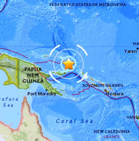 PAPUA NEW GUINEA - 2-10-18