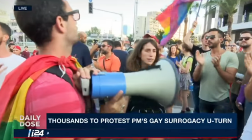 GAYS PROTEST