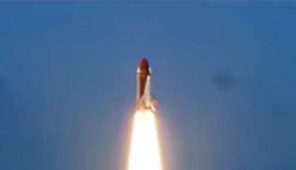 ROCKET NASA SCREEN SHOT