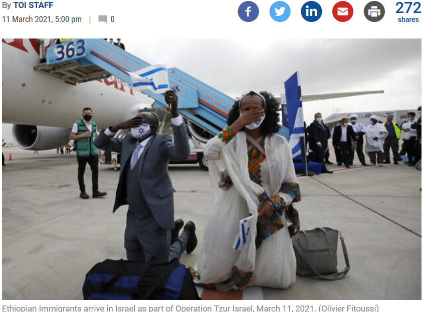 ETHIOPIAN JEWS RETURN TO ISRAEL